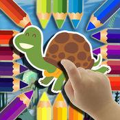 冒险奇迹乌龟着色书游戏 1