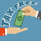 退税计算器 -Tax Free 1