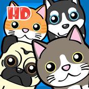 宠物屋花园 - 可爱萌萌猫狗好友玩玩乐 高清版 HD
