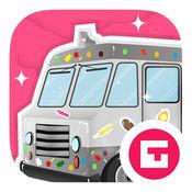 冰淇淋卡车 (Ice Cream Truck)
