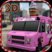 冰淇淋卡车模拟3D - 充满乐趣的疯狂冰淇淋卡车模拟和停车场游戏司机