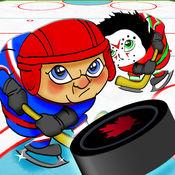 冰上曲棍球之怒 - 经典冬季冠军赛