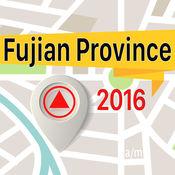 Fujian Province 离线地图导航和指南