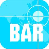巴巴多斯地图 9