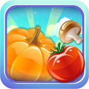 蔬菜连连看-开心欢乐蔬菜连连看高手版 1.0.1
