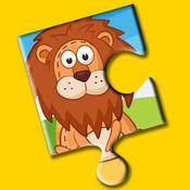 惊人的逗人喜爱的狮子七巧板
