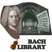 巴赫的音乐库...