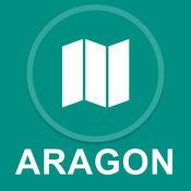 阿拉贡,西班牙 : 离线GPS导航