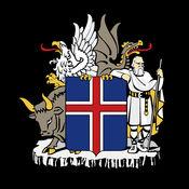 冰岛 - 该国历史 1