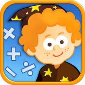 Math Magician - 酷数学宾果游戏的孩子