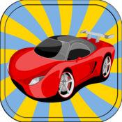 汽車記憶遊戲 - 兒童遊戲 卡拼圖 1.1.3