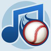 球场DJ - 为自己的棒球队伍建立入场曲列表 1