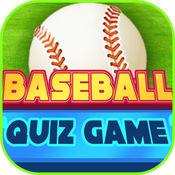 棒球 测验 – 上瘾的 免费 体育 游戏