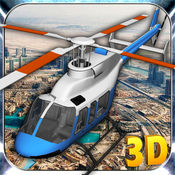飞行飞行员直升机游戏3D:飞行模拟器 2