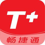 T+移动v12.0