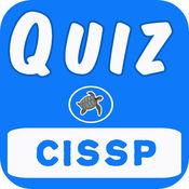 CISSP CBK 5考试准备