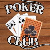 最好的扑克俱乐...