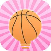 篮球智商 - 篮球女孩