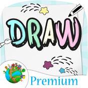 画画草图 - 为学龄前儿童 - 高级