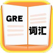 GRE核心词汇进阶 英语随身学免费版