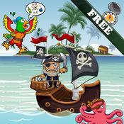 海盗幼儿和儿童的困惑:发现海盗湾!- 免费的应用程序