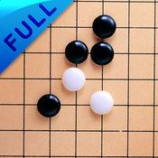 五子棋 HD3-旗舰版