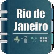 里约热内卢指南...