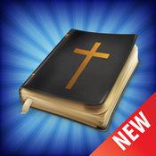 圣经 - 每日背景启示和壁纸