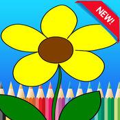颜色我 - 着色书的孩子成人1-10级