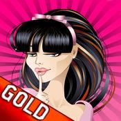 你的头发颜色 - 终极工具来染头发的权利 - 黄金版
