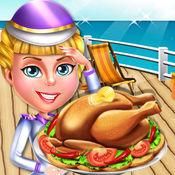 邮轮烹饪餐厅:超级明星主厨海鲜壶游戏的孩子和女孩
