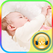 [7 CD] 宝宝安抚睡眠音乐 Baby Soothing Lullaby Music