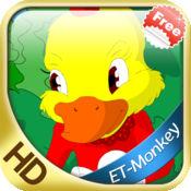 [Free]世界童话故事-害羞的小鸭子