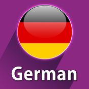 德国谈话课程: 搞笑视频 2.7