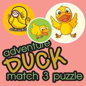 幸运的奇迹鸭match3拼图的孩子
