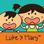 Luke & Mary:幼儿游戏和童谣(英文版不含广告)