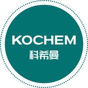 KOCHEM科希曼优居系统 1.2