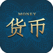 [有声]《货币》-大型纪录片 1.2.3