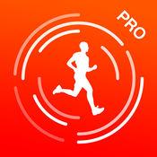 跑步路线规划 Pro - 路程记录 & 卡路里计算