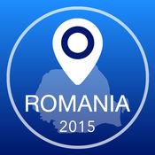 罗马尼亚离线地图+城市指南导航,景点和运输 2.5