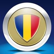 Nemo 罗马尼亚语 - 为iPhone和iPad而设计的免费罗马尼亚语