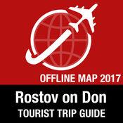 Rostov on Don 旅游指南+离线地图