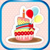 快乐生日派对贴纸 – 生日邀请卡制造商与相框 1