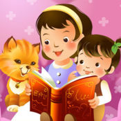 [高清动画]儿童睡前故事(2-5岁)幼儿寓言动画