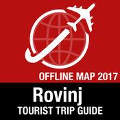 羅維尼 旅游指南+离线地图