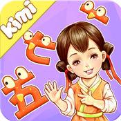 《一二三》-kimi识字带你认识数量的汉字 5.0.11