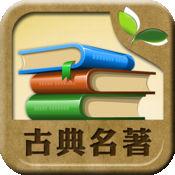 《中国古典文学名著精选》·23部[简繁] HD