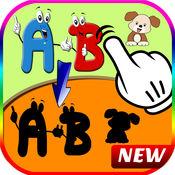 字母abc 好玩的...
