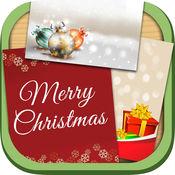 创建圣诞贺卡。2015