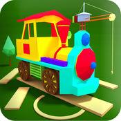 创建 & 玩-孩子们的玩具火车游戏